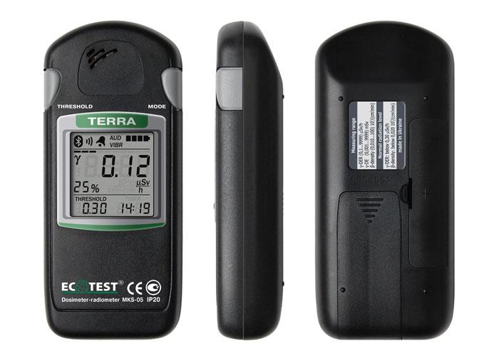 Terra mks-05. New.
