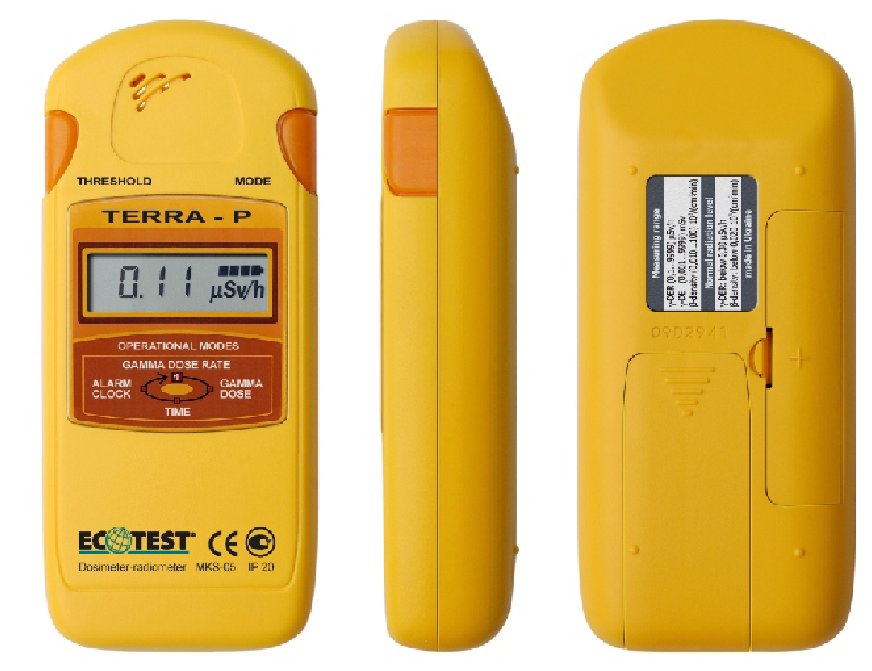 Dosimeret terra mks 05 geiger counter with bluetooth english.