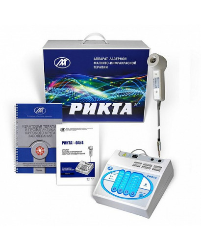 MAGNETO-INFRARED LASER THERAPEUTIC DEVICE RIKTA 04/4 with one emitter T1