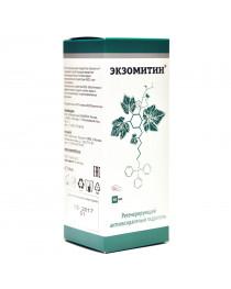 EXOMITIN (SkQ1, Skulachev Ions) – regenerating, antioxidant hydrogel  50 ml  - solution of skin problems with diabetes mellitus