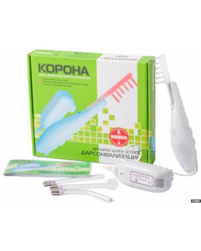 Korona 5 Premium 25 kV Violet ray high frequency unit  220 V  NEW MODEL!  in the box