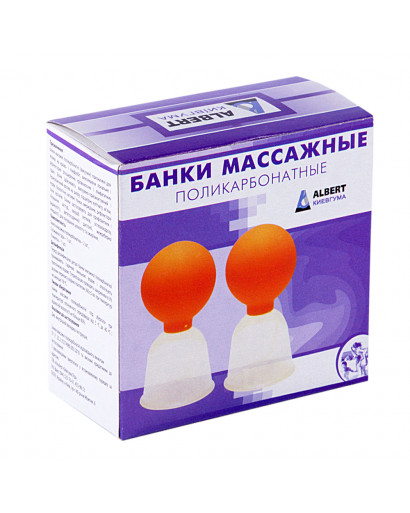 Set of 2 polycatbonate cups vacuum massage cupping therapy