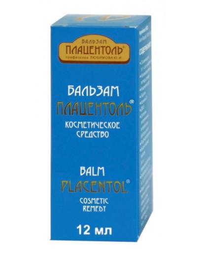 Set of 3 PLACENTOL 100% PLACENTA BALM  12 ml ANTI AGING SKIN BEAUTY