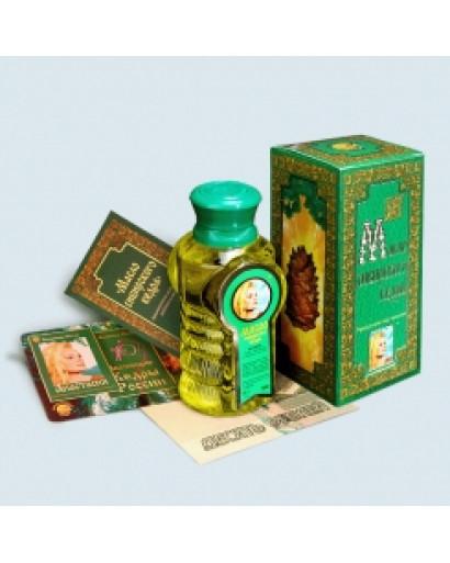 RINGING CEDAR Siberian pine nut oil 3.5oz ORIGINAL 100%