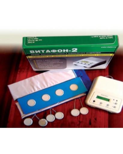 Vitafon-2 home  vibroacustic  therapy device
