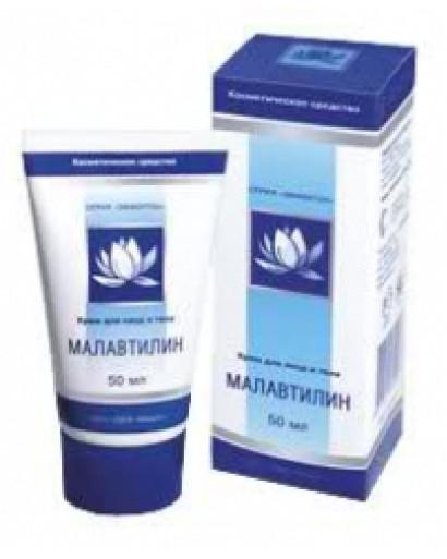 MALAVTILIN cream HEALTH SKIN CARE ANTICEPTIC for Denas.