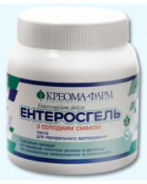 Enterosgel made by CREOMA FARM 405g g for body detox weight loss beauty skin allergy remove alkohol poisoning