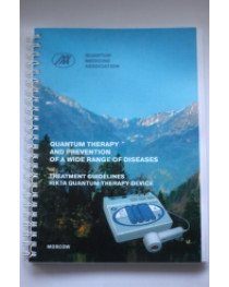 Book 210 pages.Treatment  guidelines  for laser quantum therapy  devices