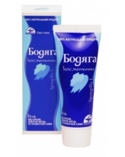 Badiaga Spongilla gel 75ml -Acne, Bruises, Pigmentation, Spots from Pimples