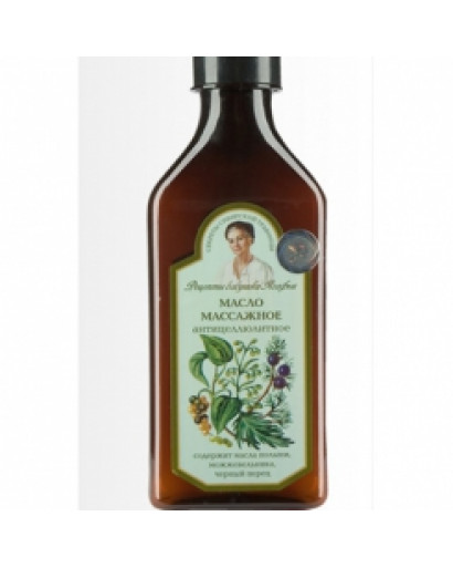 Massage oil anticellulite for  cuppung massage 250 ml