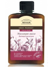 Massage oil anticellulite for 200 ml