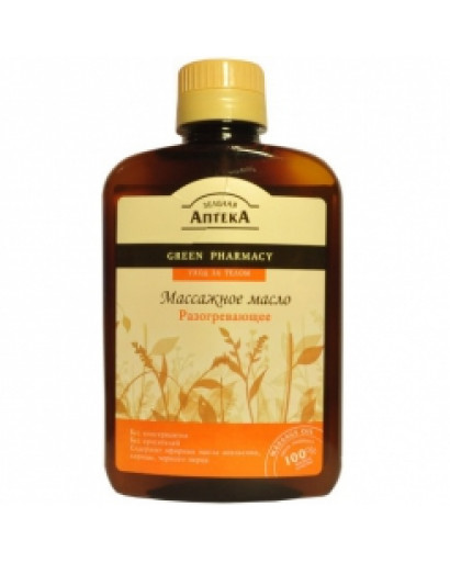 Massage oil warming  for 200 ml
