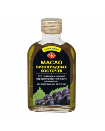 Grape seed oil organic 100 3.5 oz ml  extra virgin