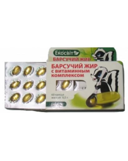Beadger fat/oil 60 caps/0.5 g Siberian Russian 100% natural