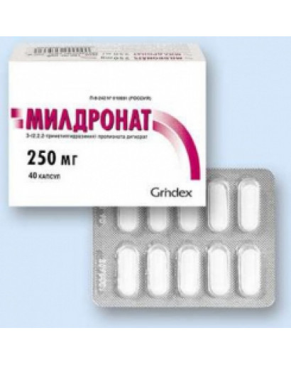 Mildronate Meldonium 40 capsules /250 mg each