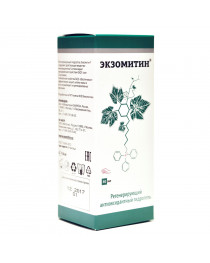 SET of 3 EXOMITIN (SkQ1, Skulachev Ions) – regenerating, antioxidant hydrogel  50 ml  - solution of skin problems with diabetes mellitus