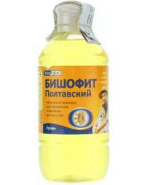 MAGNESIUM CHLORIDE BISHOFIT cellulitis psorias 1000 ml