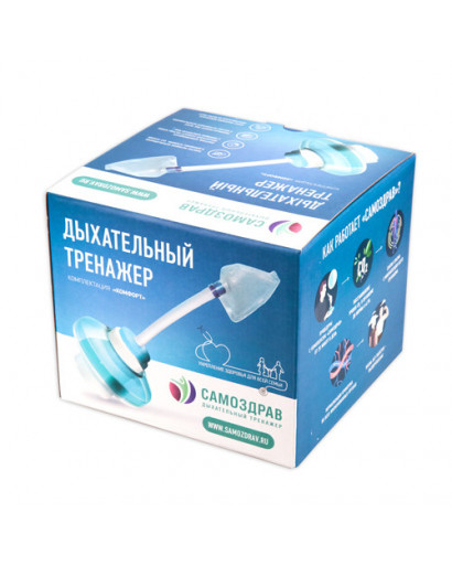 """SAMOZDRAV """"Cosmic health"""" anti astma Personal Breathing Complex for recovery and rejuvenation"""