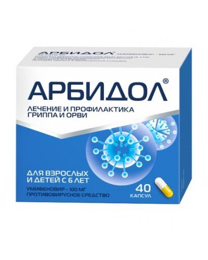 ARBIDOL (umifenovir ) 100mg 40 Capsules AntiViral   PREVENTION SARS coronavirus