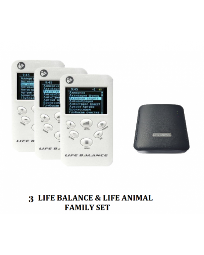 Life Balance Webwellness device detox control of parasites- set of 3 devices + Life Animal Express shipping