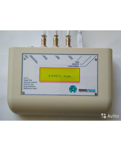 Life Expert Profi diagnostic device  web clinic WEB WELLNESS