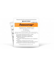 Limontar 30 pills Reduces the toxic effect of alcohol improve pregnancy course, fetal growth and development.