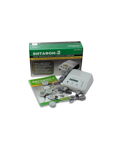 Vitafon-2 home  vibroacustic  therapy device    standard set