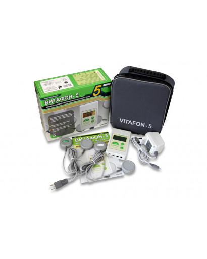 Vitafon-5 home vibroacoustic therapy device Newest version