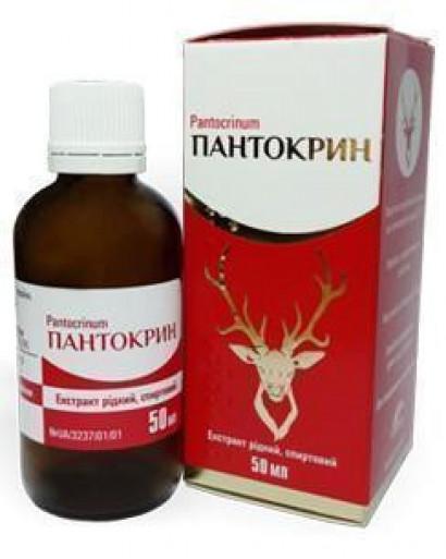 Pantocrine extract 50ml deer antler velvet enhances sexual power