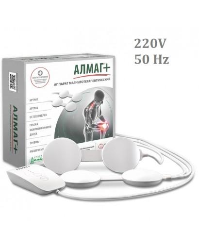 Almag + Almag Plus New model voltage 220V  magneto therapy PEMF