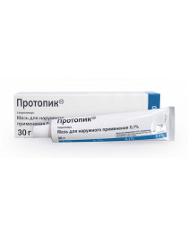 PROTOPIC cream 0,1% 10 g for atopic dermatitis vitiligo treatment