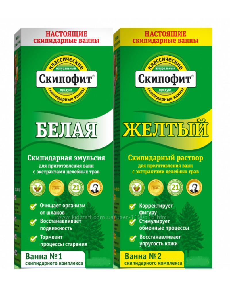 Set of 2 bottles Zalmanov white and yellow turpentine