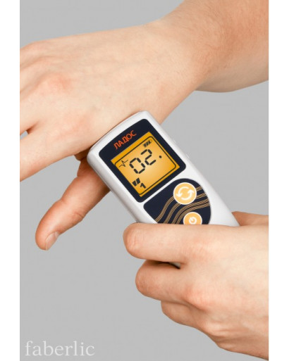 LADOS DENAS Device for Pain Relief