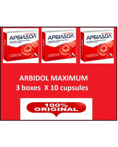Arbidol (aka umifenovir)   3X 200mg, 10 cupsules antivirus flu prevention original