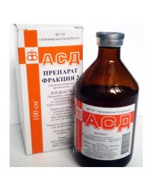 ASD 2 Fraction АСД 2 АСД2 Antiseptic Dorogov's Stimulator Armavir 100ml ORIGINAL