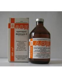 Set of 4 bottles ASD 2 Fraction АСД 2 АСД2 Antiseptic Dorogov's Stimulator Armavir 100ml ORIGINAL