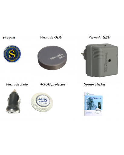 Spinor Full set devices for  protection harmful radiation Wi-Fi EMF torsion field neutralizer