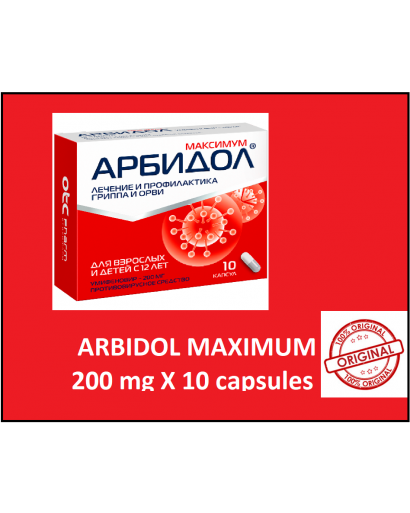 ARBIDOL  MAXIMUM  (umifenovir ) 200mg  10 Capsules AntiViral   PREVENTION SARS coronavirus