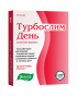 Turboslim day   capsules  for weight lost men woman   fat burner natural product