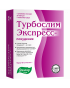 Turboslim  express  capsules  for weight lost men woman   fat burner natural product