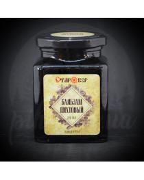 Cedar Nut Oil with Cedar Resin 5% Turpentine Balsam 100 ml Siberian craft product  healing skin care immune protection