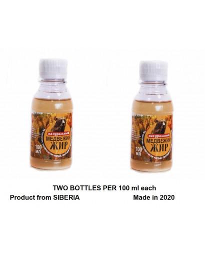 Bear fat oil  melted  for food from Siberia  100 ml X 52bottles = 200 ml  tuberculosis arthritis massage skin hair beard care immunity