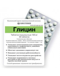 Glycine 50 tablets / 100 mg  stimulator of the nervous system- memory- attention
