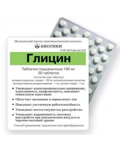 Glycine 50 tablets / 100 mg  stimulator of the nervous system- memory- attention