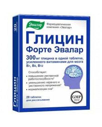 Glycine FORTE   Evalar 20 tablets / 300 mg  stimulator of the nervous system- memory- attention