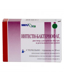 Intesti-bacteriophage 1 box include 4 vials X 20 ml   for treat dysentery, Salmonella, Escherichia coli
