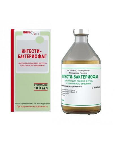 Intesti-bacteriophage 1 box include 1 vials X 100 ml   for treat dysentery, Salmonella, Escherichia coli