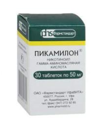 Pikamilon  50mg 30 pills nootropic  Normalise Mood and Temper