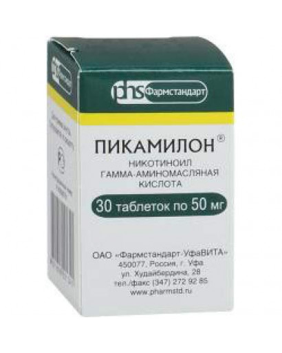 Pikamilon  50mg 30 pills nootropic  Normalise Mood and Temper