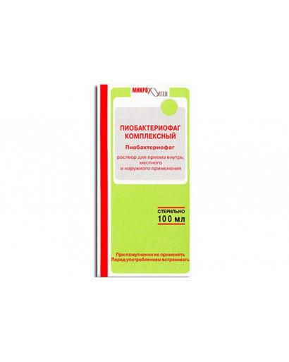 Pyobacteriophage complex  1 box include 1 vials X 100 ml NEW